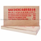 Flame retardant large core board